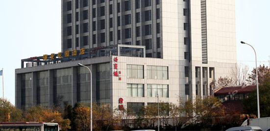 Sea View Garden Hotel – Tianjin