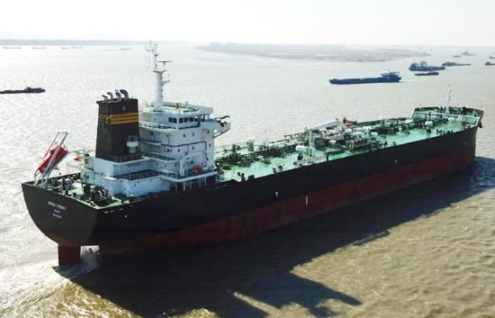 LSC Shipmanagement Takes Bitumen Tanker under Its Wing